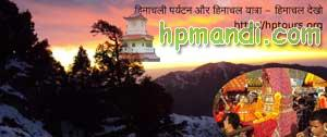 Himachal-Pradesh-Tours-and-Travel-hptours